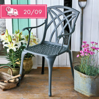 APRIL chaise de jardin en aluminium - Coloris Ardoise