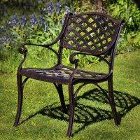 KATE fauteuil de jardin